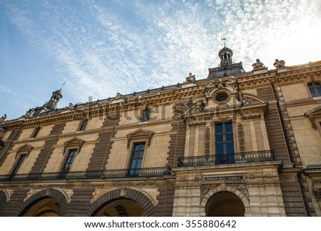 PARIS, FRANCE - 02 SEPTEMBER, 2015: Building of Louvre in Paris, France.The museum is one of the world's largest museums and a historic monument. A central landmark of Paris. - stock photo
