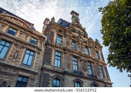 PARIS, FRANCE - 02 SEPTEMBER, 2015: Building of Louvre in Paris, France.The museum is one of the world's largest museums and a historic monument. A central landmark of Paris. Paris. - stock photo