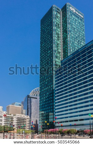 PARIS, FRANCE - SEPTEMBER 06, 2016: View La Defense - business district in Paris. La Defense is the biggest business district in France and most of companies have an office in this area.