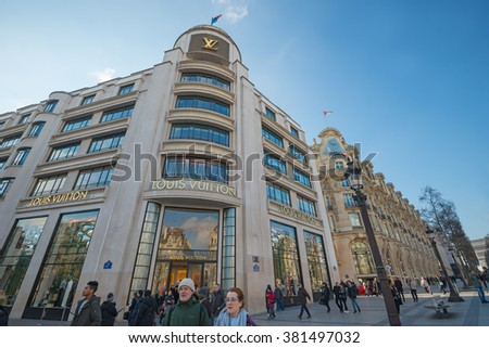 PARIS - JULY 20: view of Louis Vuitton flagship store on Champs Elysees on July 20, 2015 in Paris, France. The company is one of the world's leading fashion houses with more than 460 stores worldwide. - stock photo