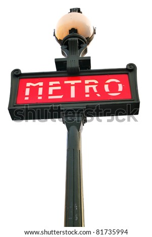 Paris metro sign  isolated over white background - stock photo