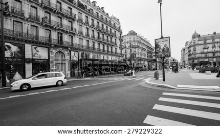 PARIS - SEP 06: streets of Paris on September 06, 2014 in Paris, France. Paris, aka City of Love, is a popular travel destination and a major city in Europe - stock photo