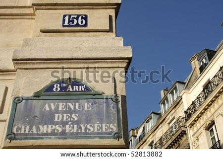 paris street signs and indication in the city intra muros, Place Charles de Gaulle with the beginning of the avenue des champs elysees - stock photo