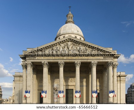 Paris the Mausoleum Pantheon