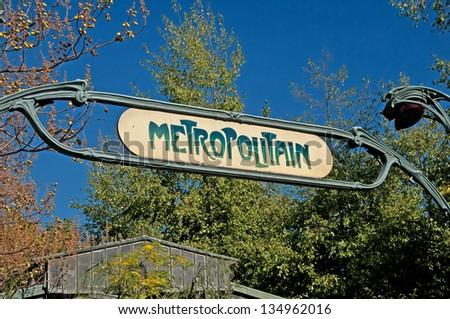 Parisien Metro - stock photo