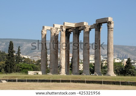 Park and temple of Olympian Zeus, Athens