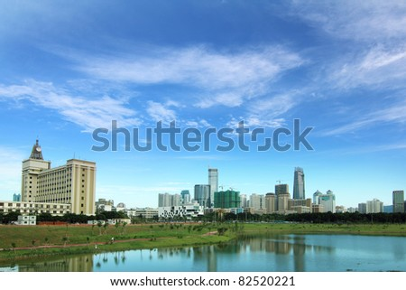 Park and the modern city skyline