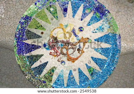 Park guell, Barcelona, Spain - stock photo