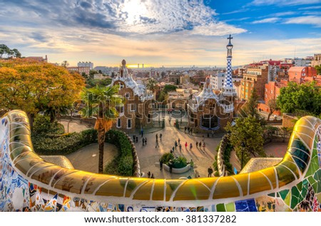 Park Guell in Barcelona Spain. - stock photo