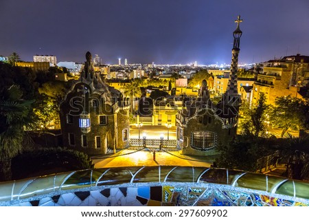 Park Guell in Barcelona, Spain in a summer night - stock photo