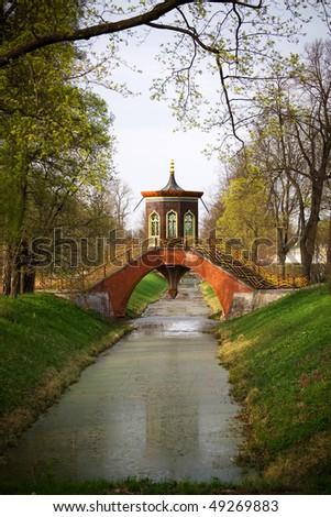 Park in Pushkin, Russia - stock photo
