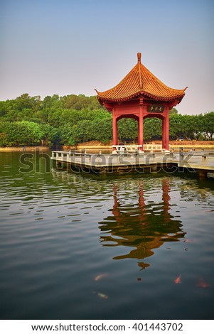 Park Lotus mountain, China. Alcove on lake, wondering summer asian landscape.