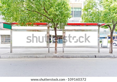 Park white billboard, placed in the square. - stock photo