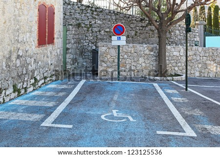 Parking space reserved for disabled permit only - stock photo