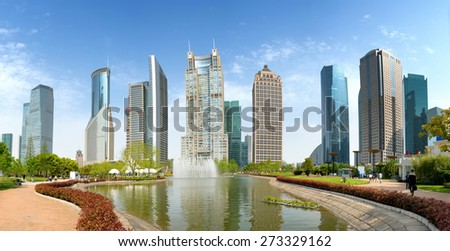 Parks and modern buildings, Shanghai, China, in 2015. - stock photo