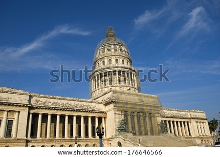 Parliament, Havana, Cuba - stock photo