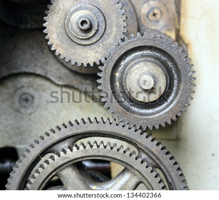 Part of an old machine ,Set of metallic gear .