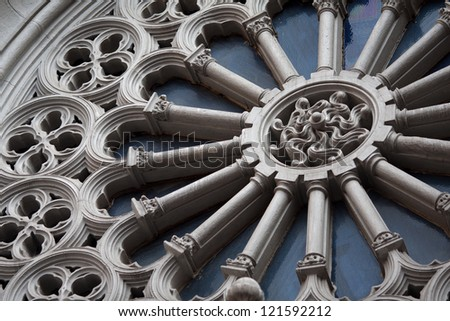 Part of building exterior detail. Istanbul, Turkey - stock photo