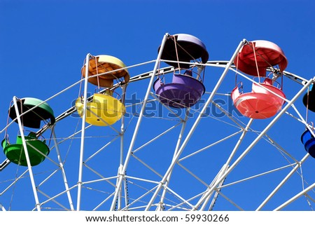 Part of ferris wheel - stock photo