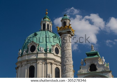 Part of Karlskirche in Vienna during the summer months showing the Dome and one of the towers. - stock photo