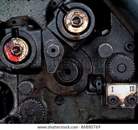 part of old machine - stock photo