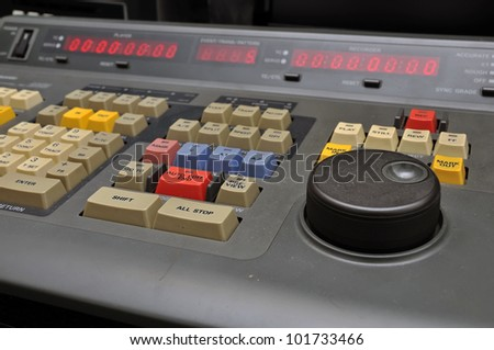 Part of Professional video recorder and editing - stock photo