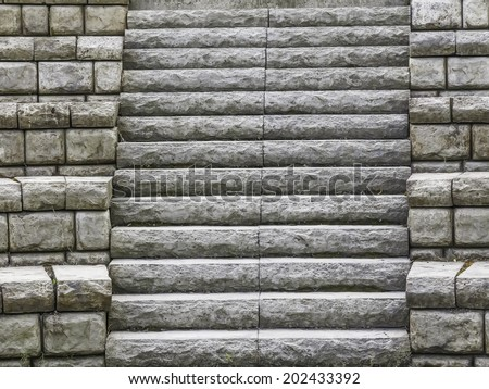 Part of small amphitheater with stone stairway on university campus - stock photo