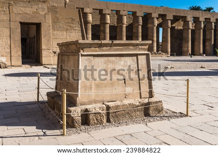 Part of the Karnak temple (Ancient Thebes with its Necropolis), the main place of worship of the eighteenth dynasty Theban Triad with the god Amun as its head.