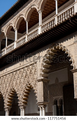 Part of the Real Alcazar, Seville, Andalusia. - stock photo