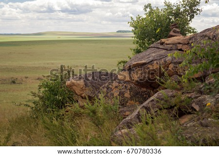 part of the rock in the steppe of reserve Arkaim, Chelyabinsk oblast, Russia