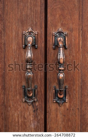 part of wooden furniture detail - stock photo