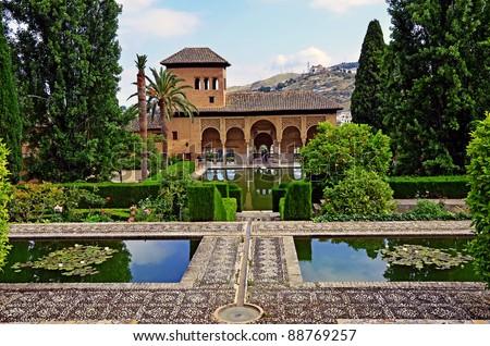 Partal Garden in Alhambra, Granada - stock photo