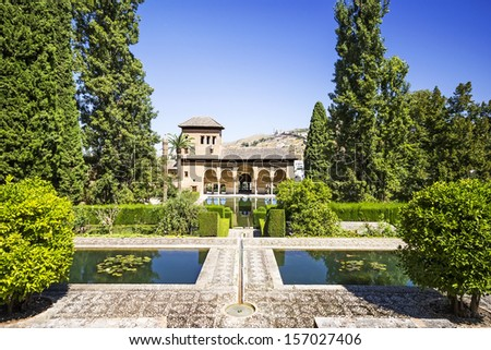 Partal Palace in La Alhambra in Granada, Andalusia, Spain - stock photo