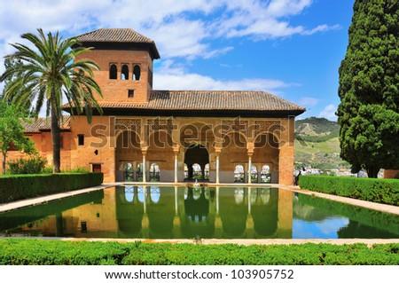 Partal Palace in La Alhambra in Granada, Spain - stock photo