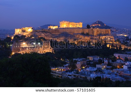 Parthenon and Herodium on Acropolis hill in the evening - stock photo
