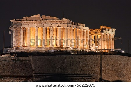 Parthenon construction on Acropolis hill in Athens Greece - stock photo