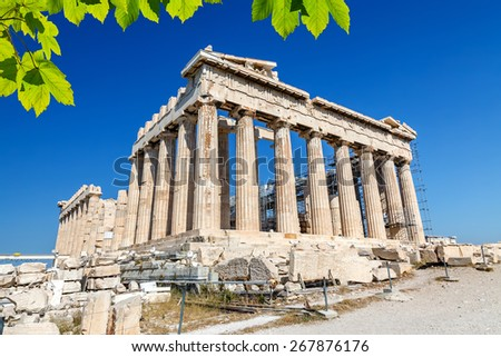 Parthenon in Acropolis at spring, Athens, Greece - stock photo
