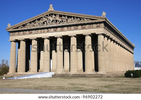 Parthenon in Nashville, Tennessee. Full size replica. - stock photo