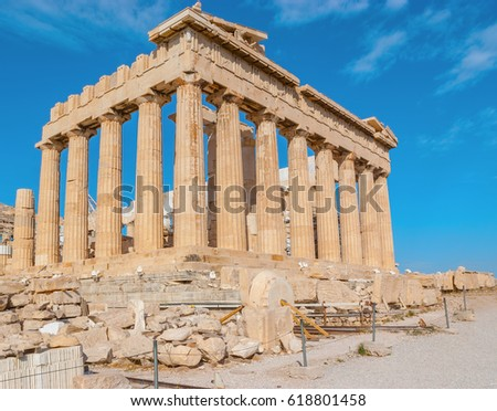 Parthenon Is The Pearl Of Ancient Greece Architecture And Symbol Athens