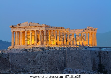 Parthenon on Acropolis hill in the evening - stock photo