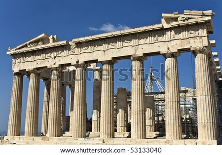 Parthenon Temple At The Acropolis Of Athens In Greece Goddess Athena