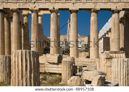 Parthenon temple under restoration on Acropolis, Athens, Greece. - stock photo