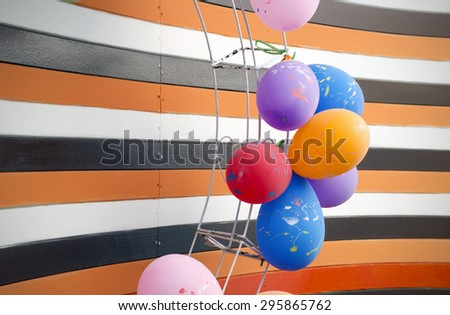 Party balloons  - stock photo