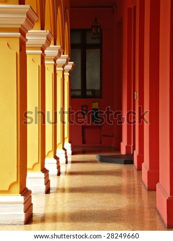 Passageway of national library building in Lima Peru - stock photo