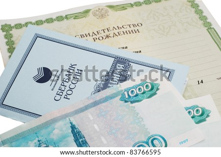 passbook, certificate of birth and money - stock photo