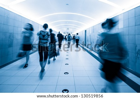 Passenger in the subway station in Beijing - stock photo