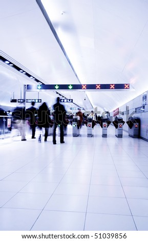 passenger in the subway station in beijing china - stock photo