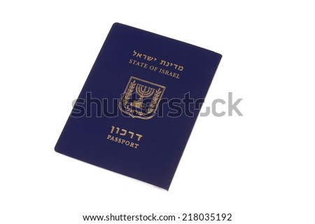 Passport Israel - stock photo
