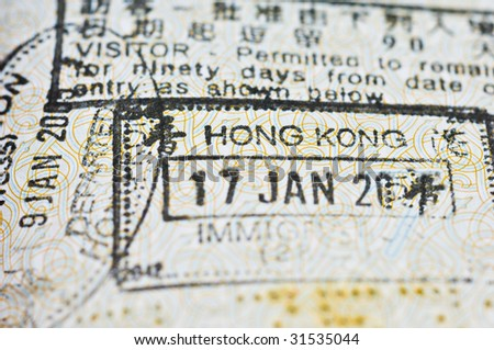 passport stamps from hong kong without any year - stock photo