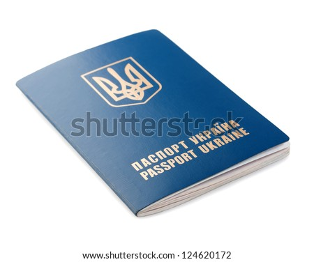 Passport Ukraine isolated on white - stock photo